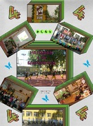 115 years 4th School Blagoevgrad's thumbnail