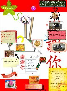 [2010] atara and lea rock: ancient chinese food